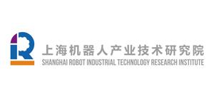 上海机器人产业技术研究院